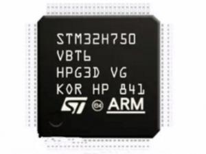 STM32H7