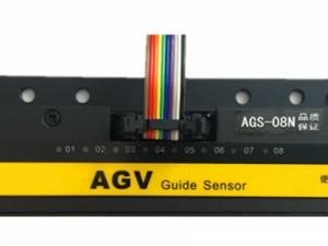 AGS-8N